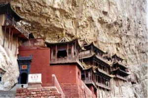 Hanging Temple in China (13 photos) 10