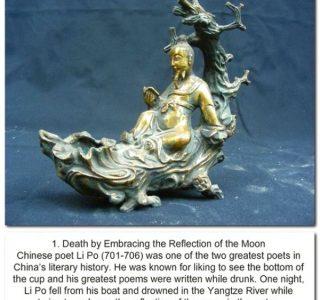 Unusual Deaths (10 photos)