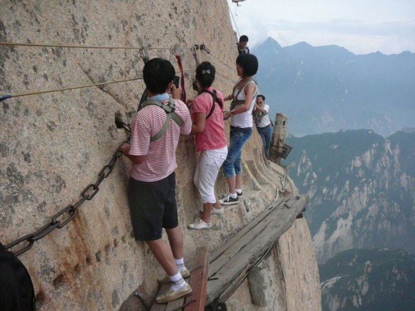 World's Most Dangerous Hiking Trail (25 photos) 14