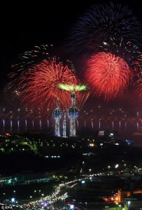 The Biggest Firework Ever (15 photos) 4
