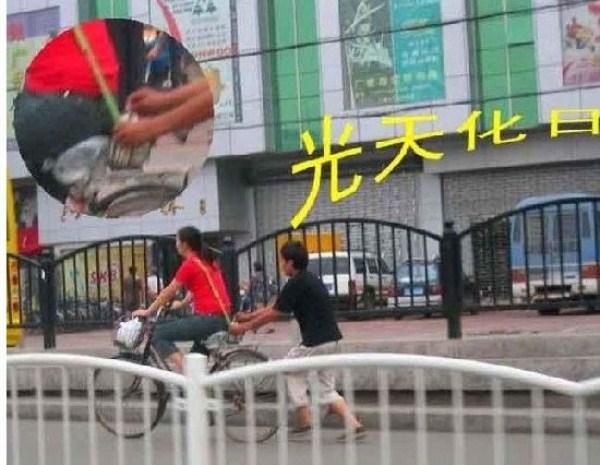 631 Pick τσέπη στην Ασία (19 φωτογραφίες)