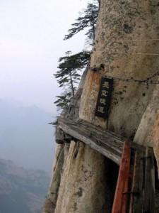 World's Most Dangerous Hiking Trail (25 photos) 7
