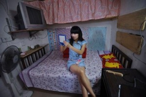Dorms In China (15 photos) 5