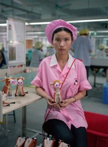 Portraits of Chinese Workers (19 photos) 1