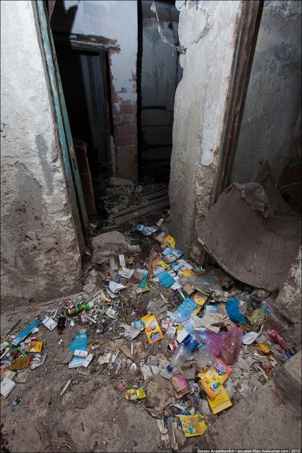 1042 Life in Ukraine (16 photos)