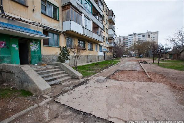 1536 Life in Ukraine (16 photos)