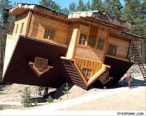 Unusual Houses (40 photos) 31