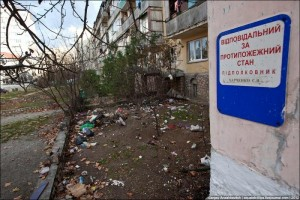 Life in Ukraine (16 photos) 6