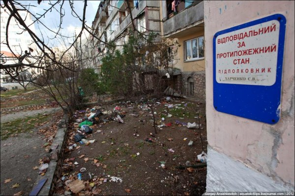 645 Life in Ukraine (16 photos)