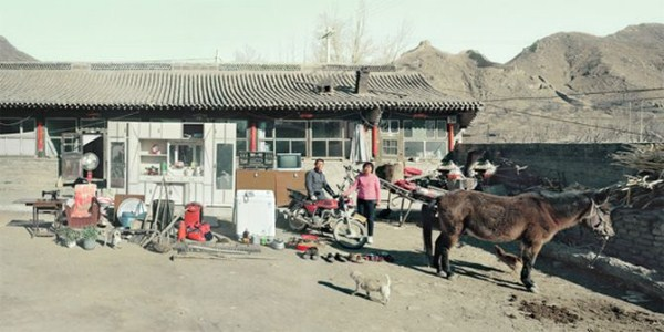 1138 Portraits of Rural Chinese Families (36 photos)