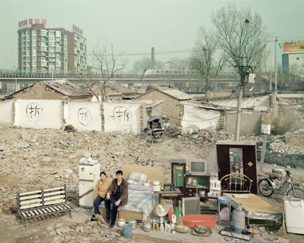 438 Portraits of Rural Chinese Families (36 photos)