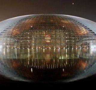 Futuristic Looking Buildings (17 photos)