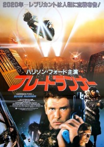 Japanese Posters For American Movies (45 photos) 1