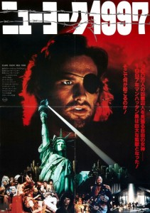 Japanese Posters For American Movies (45 photos) 12