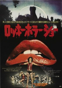 Japanese Posters For American Movies (45 photos) 15