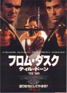 Japanese Posters For American Movies (45 photos) 16