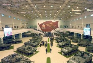 The North Korean Military (34 photos) 17