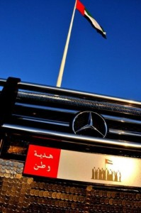 Mercedes Covered with Coins (14 photos) 18
