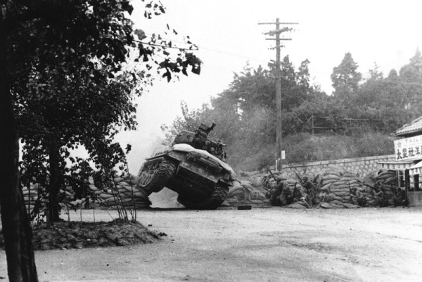 1926 Ο Πόλεμος της Κορέας 1950 1953 (33 φωτογραφίες)