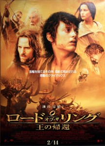 Japanese Posters For American Movies (45 photos) 22