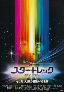 Japanese Posters For American Movies (45 photos) 26