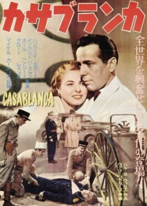 Japanese Posters For American Movies (45 photos) 29