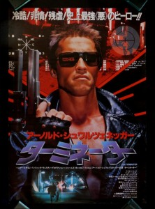 Japanese Posters For American Movies (45 photos) 30
