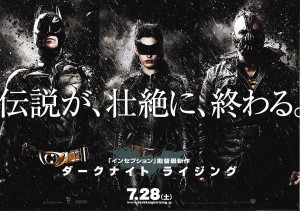 Japanese Posters For American Movies (45 photos) 31