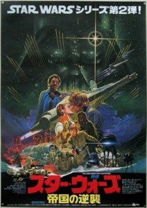 Japanese Posters For American Movies (45 photos) 32