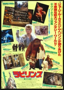 Japanese Posters For American Movies (45 photos) 36