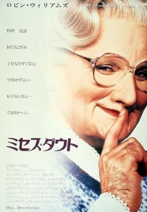 Japanese Posters For American Movies (45 photos) 38