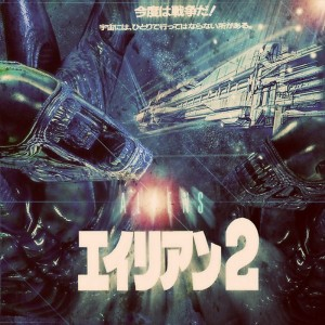 Japanese Posters For American Movies (45 photos) 41