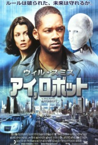 Japanese Posters For American Movies (45 photos) 4
