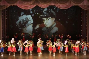 North Korean Propaganda (28 photos) 11