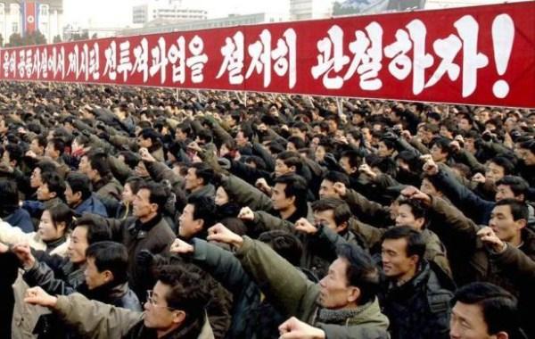 2116 Βόρειας Κορέας Προπαγάνδα (28 φωτογραφίες)
