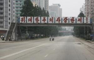 North Korean Propaganda (28 photos) 22