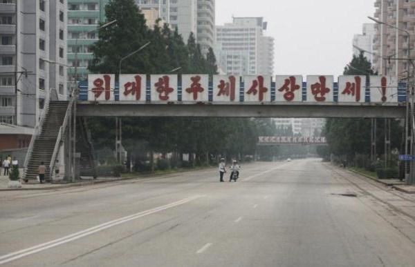 2212 Βόρειας Κορέας Προπαγάνδα (28 φωτογραφίες)