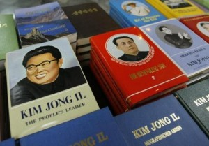 North Korean Propaganda (28 photos) 23