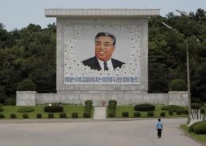 North Korean Propaganda (28 photos) 28