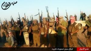 Jihadists of Iraq (38 photos) 31