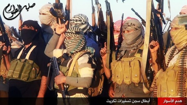Jihadists of Iraq (38 photos) 32