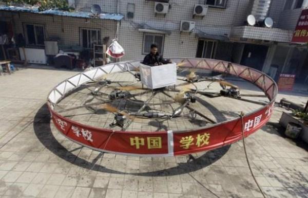 102 εφευρέσεις από την Κίνα (23 φωτογραφίες)