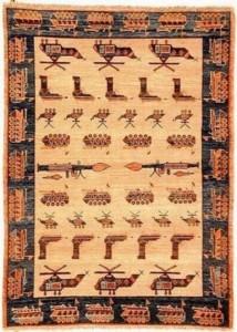 The Afghanistan's Home Carpets (10 photos) 2