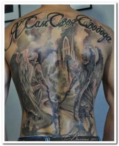 Incredibly Artistic Tattoos (47 photos) 23
