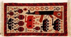 The Afghanistan's Home Carpets (10 photos) 5