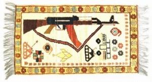 The Afghanistan's Home Carpets (10 photos) 7