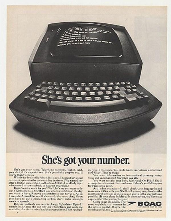 Vintage Computer Ads (30 photos) 9
