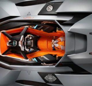 Lamborghini Egoista (15 photos)