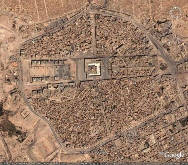 ρέμα alsalaam είναι το μεγαλύτερο νεκροταφείο του κόσμου 5 κόσμους μεγαλύτερο νεκροταφείο (12 φωτογραφίες)