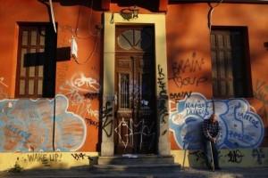 Homeless Greeks (40 photos) 26